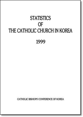 Statistics of the Catholic Church in Korea 1999