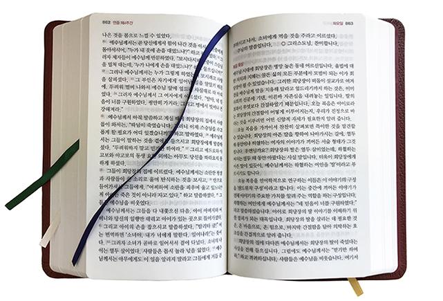 미사 전례 독서와 묵상 I권_내지 실물
