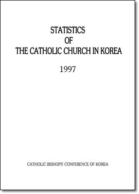 Statistics of the Catholic Church in Korea 1997