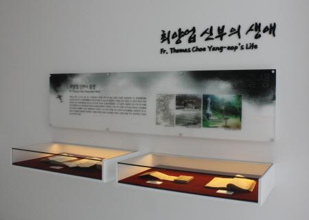 배티성지 (최양업 신부 박물관 개관)