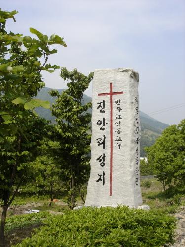진안리-문경새재 주막자리(발병지, 임종지 추정)