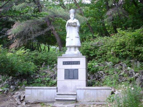 배론성지 (최양업 신부 묘소)