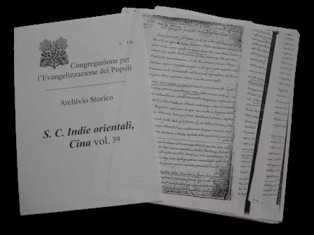 북경 선교사들의 편지