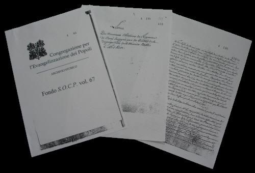 이승훈과 동료들의 편지