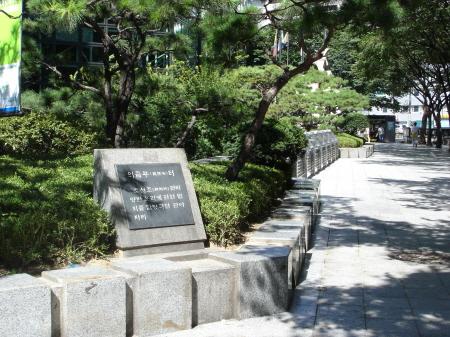 조선 시대  박해 기관과 순교자